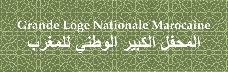 Grande Loge Nationale Marocaine